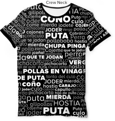 Spanish Swear Words Rude T shirt for Men - Rude Swear Cloud Shirt - Cuss t-shirt - Español jurar palabra camiseta