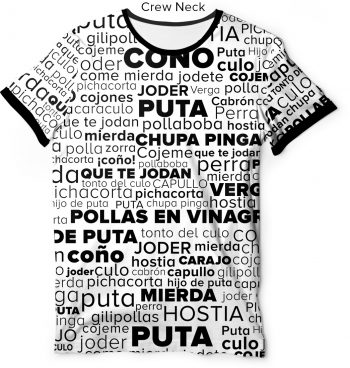 Spanish Swear Words Rude T shirt for Men - Rude Swear Cloud Shirt - Cuss t-shirt - Español jurar palabra camiseta