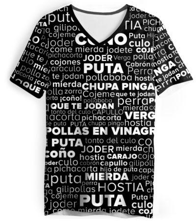 Spanish Swear Words Rude T shirt for girls - Rude Swear Cloud Shirt - Cuss t-shirt - Español jurar palabra camiseta
