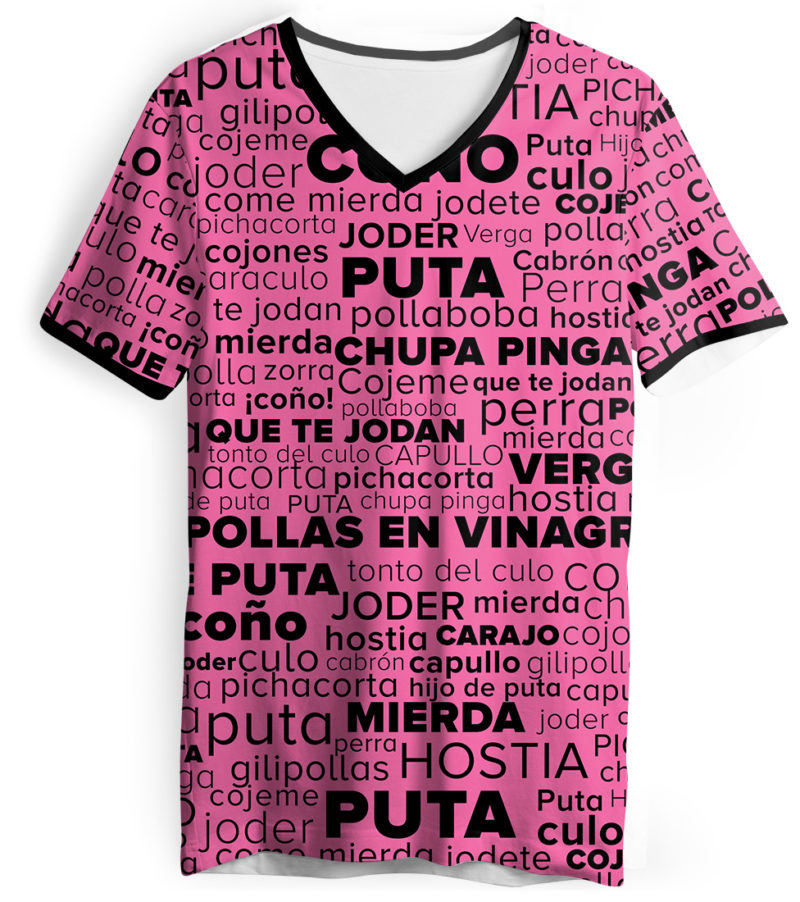 Spanish Swear Words Rude T shirt for girls - Rude Swear Cloud Shirt - Cuss t-shirt - Español jurar palabra camiseta