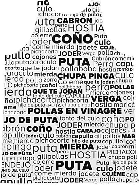 Spanish Swear Words - Unisex Tank Top