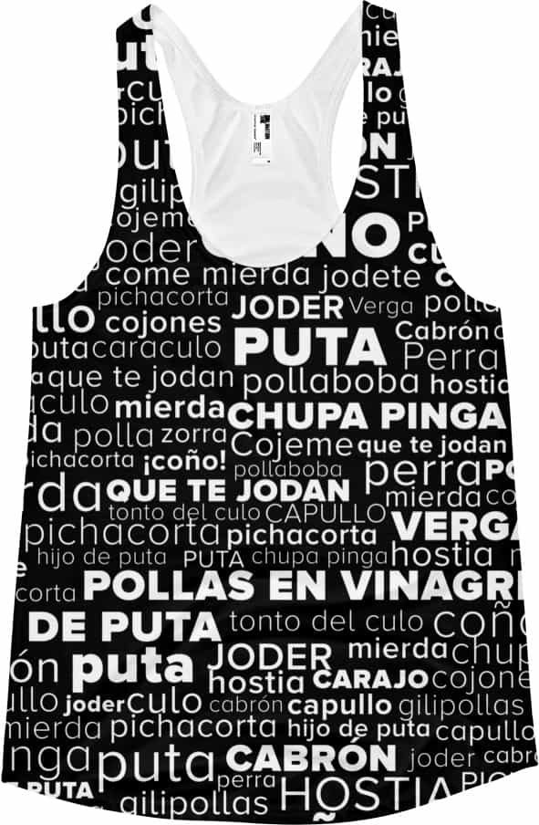 Spanish Swear Words - Racerback Tank Top