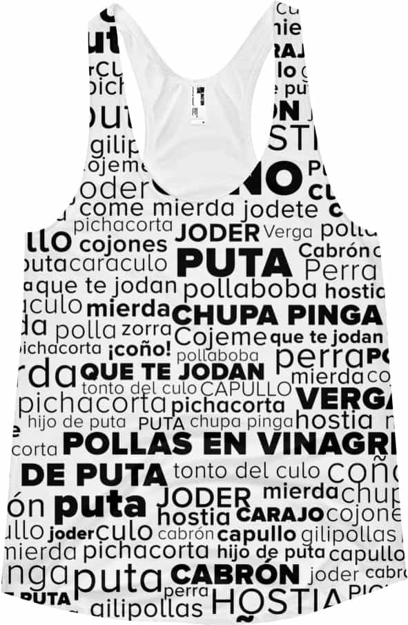 Spanish Swear Words - Racerback Tank Top
